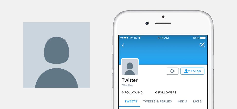 Twitter's new default profile image